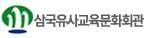 삼국유사문화회관