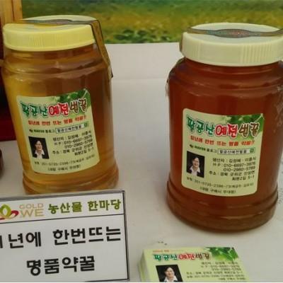 [팔공산예전벌꿀]밤꿀 2.4kg