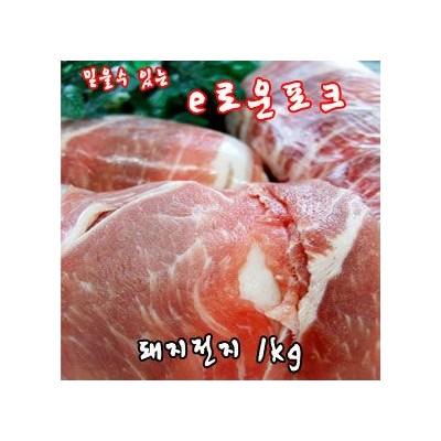 e로운포크- 전지 1kg