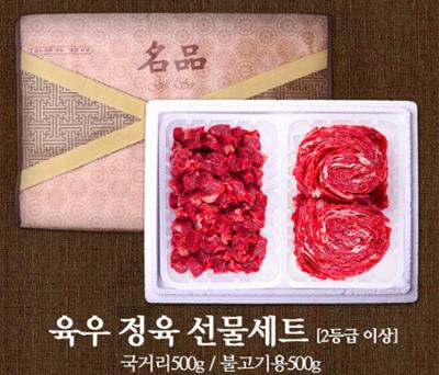 이로운육우 정육2호 선물세트 국거리500g/불고기500g 냉장육